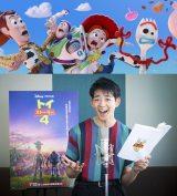 """映画『トイ・ストーリー4』(7月12日公開)手作りおもちゃ""""フォーキー""""役に竜星涼が決定。声優初挑戦にして物語のカギを握る超重要キャラクターに大抜てき(C)2019 Disney/Pixar. All Rights Reserved."""