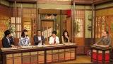 さだまさし、井上和香がゲスト出演した収録の模様(C)テレビ大阪
