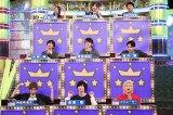 King & Princeの永瀬廉&神宮寺勇太が『ミラクル9』初登場(C)テレビ朝日