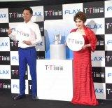 『フラックス 新CM&新製品発表会』に出席した(左から)東幹久、デヴィ夫人 (C)ORICON NewS inc.