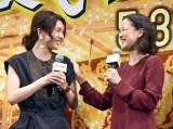 映画『長いお別れ』舞台あいさつに登壇した(左から)竹内結子、蒼井優 (C)ORICON NewS inc.