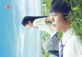 平井堅が主題歌を担当する映画『町田くんの世界』