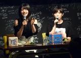 『AKB48 ダイスキャラバン「サイコロステーキ〜ファイナル〜」』のリアルイベントに出演した(左から)村山彩希、岡田奈々 (C)ORICON NewS inc.