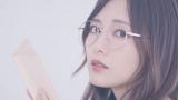 白石麻衣はメガネをかけた家庭教師役=「のような存在」MVより