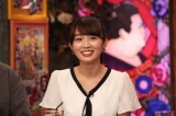 16日放送の『アウト×デラックス』に出演する黒木ひかり (C)フジテレビ