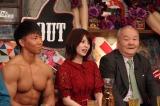 16日放送の『アウト×デラックス』に出演する、横川尚隆、吉崎綾、加藤一二三(C)フジテレビ