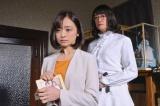 安達祐実『ミタゾノ』第5話ゲスト