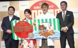 『LINE・LINE Pay』記者発表会に出席した(左から)舛田淳氏、今田美桜、HIKAKIN、長福久弘氏 (C)ORICON NewS inc.