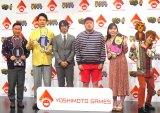 よしもとゲームズ新作タイトル発表会見に出席した(左から)かまいたち、斎藤祐士氏、くっきー、尼神インター (C)ORICON NewS inc.