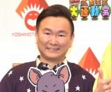 よしもとゲームズ新作タイトル発表会見に出席したかまいたち・山内健司 (C)ORICON NewS inc.