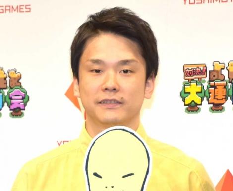 よしもとゲームズ新作タイトル発表会見に出席したかまいたち・濱家隆一 (C)ORICON NewS inc.