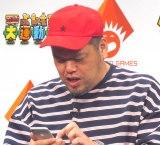 自身のアプリゲームを体験するくっきー=よしもとゲームズ新作タイトル発表会 (C)ORICON NewS inc.