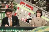 17日放送のバラエティー番組『全力!脱力タイムズ』の模様(C)フジテレビ