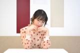大原櫻子 (C)oricon ME inc.