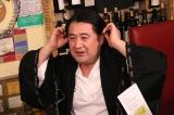 17日放送のバラエティー番組『ダウンタウンなう』の模様(C)フジテレビ