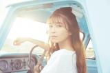 ソロアルバム『Honey Stories』を7・17に発売する宇野実彩子