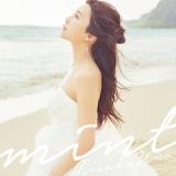 宇野実彩子ソロシングル「mint」宇野実彩子