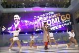 ニューシングル『JAN JAN JAPANESE』発売記念イベントの様子 (C)ORICON NewS inc.