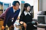 テレビ東京・木ドラ25『電影少女 -VIDEO GIRL MAI 2019-』第7話(5月23日放送)より。マイを再生し軟禁している松井。果たしてその目的とは?(C)『電影少女2019』製作委員会