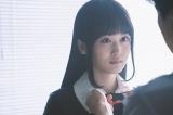 テレビ東京・木ドラ25『電影少女 -VIDEO GIRL MAI 2019-』第7話(5月23日放送)より。ビデオガール・マイ(山下美月)(C)『電影少女2019』製作委員会