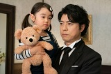 第4話(5月17日放送)では西園寺を「パパ」と呼び懐く幼女が現れて…(C)テレビ東京