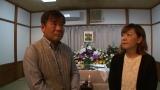 18日放送の『天才!志村どうぶつ園』の模様(C)日本テレビ