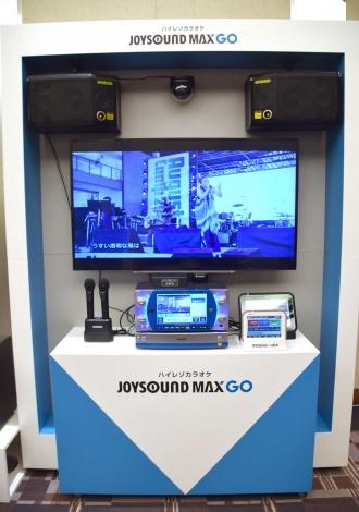 最新機種『JOYSOUND-MAX-GO』= 史上初ライブビューイング機能搭載『JOYSOUND新商品発表会』(C)ORICON NewS inc.