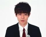 JOYSOUNDサポーターに就任し、VTRコメントを寄せた菅田将暉=史上初ライブビューイング機能搭載『JOYSOUND新商品発表会』 (C)ORICON NewS inc.