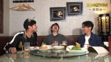 映画『キングダム』を語り尽くした(左から)伊藤こう大、吉村崇、藤森慎吾
