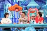 『芸能人が本気で考えた!ドッキリGP 郷ひろみが実家にGO!長澤まさみも参戦SP』スタジオに出演する(左から)長澤まさみ、東野幸治、小池栄子 (C)フジテレビ