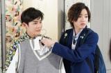 土曜ドラマ『俺のスカート、どこ行った?』に出演する(左から)なにわ男子の長尾謙杜、道枝駿佑 (C)日本テレビ