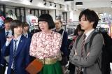 土曜ドラマ『俺のスカート、どこ行った?』第5話場面カット (C)日本テレビ