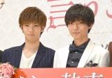 King & Prince(左から)神宮寺勇太、永瀬廉 (C)ORICON NewS inc.
