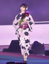 『Rakuten GirlsAward 2019 SPRING/SUMMER』に浴衣姿で登場した乃木坂46・齋藤飛鳥 (C)ORICON NewS inc.