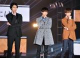 『Rakuten GirlsAward 2019 SPRING/SUMMER』に登場した(左から)清原翔、永瀬廉、神宮寺勇太 (C)ORICON NewS inc.