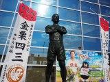 大河ドラマの主人公になった「日本マラソンの父」金栗四三のふるさと、熊本県玉名市でフルマラソン大会を新設。大会名称募集中 (C)ORICON NewS inc.