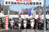 大河ドラマ『いだてん〜東京オリムピック噺(ばなし)〜』第19回「箱根駅伝」がスタート(C)NHK