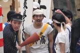 大河ドラマ『いだてん〜東京オリムピック噺(ばなし)〜』第19回「箱根駅伝」より(C)NHK