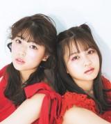 『LARME』040に登場する(左から)岩本蓮加、中村麗乃