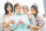 『LARME』040に登場する(左から)田中芽衣、加藤ナナ、山本舞香、斎藤みらい