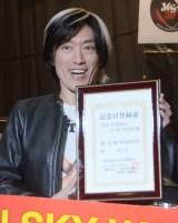 『ジュンスカの日』制定記念のイベントを開催したJUN SKY WALKER(S)の森純太 (C)ORICON NewS inc.