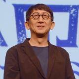 映画『海獣の子供』ワールドプレミア上映会に出席した渡辺歩監督 (C)ORICON NewS inc.