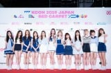 『KCON 2019 JAPAN』レッドカーペット(C)CJ ENM Co Ltd All Rights Reserved