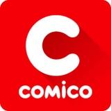 世界累計ダウンロード数が3000万件を突破した漫画アプリ『comico』(C)NHN comico Corp.