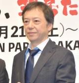 『よしもとアクターズ「関西演劇祭2019 お前ら、芝居たろか!」』開催発表会見に参加した (C)ORICON NewS inc.