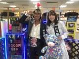 人気企画「1000円ガチャで元取れるかな?」に柳葉敏郎と飯豊まりえが挑戦(C)テレビ朝日