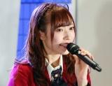 山口真帆、NGT48卒業後の初投稿で感謝「皆さんに推してもらえて幸せなアイドルでした」