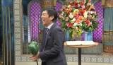 21日放送のバラエティー番組『踊る!さんま御殿!!』(C)日本テレビ