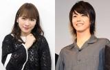結婚を発表した(左から)川栄李奈、廣瀬智紀 (C)ORICON NewS inc.