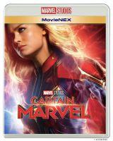 『キャプテン・マーベル』MovieNEX(C) 2019 MARVEL